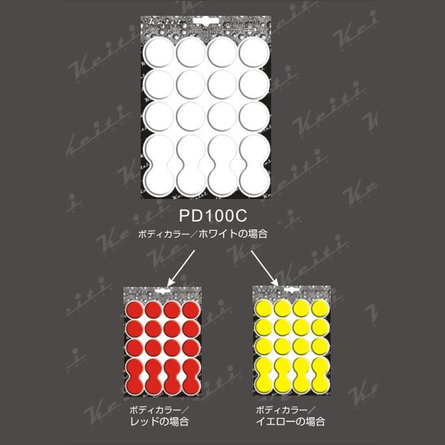 PD100C