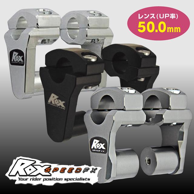 RX-HR-01