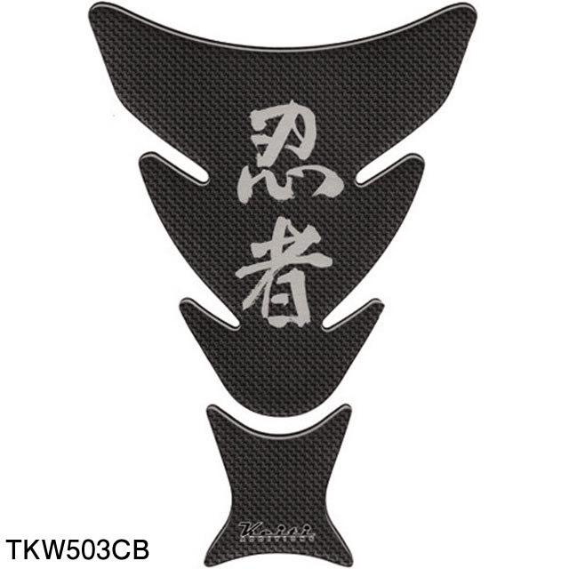 TKW503CB