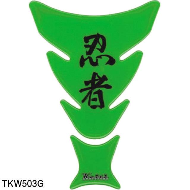 TKW503G