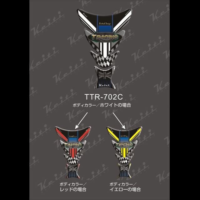 TTR702C