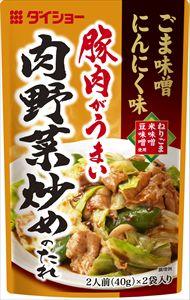 【40個セット】豚肉がうまい肉野菜炒めのたれ