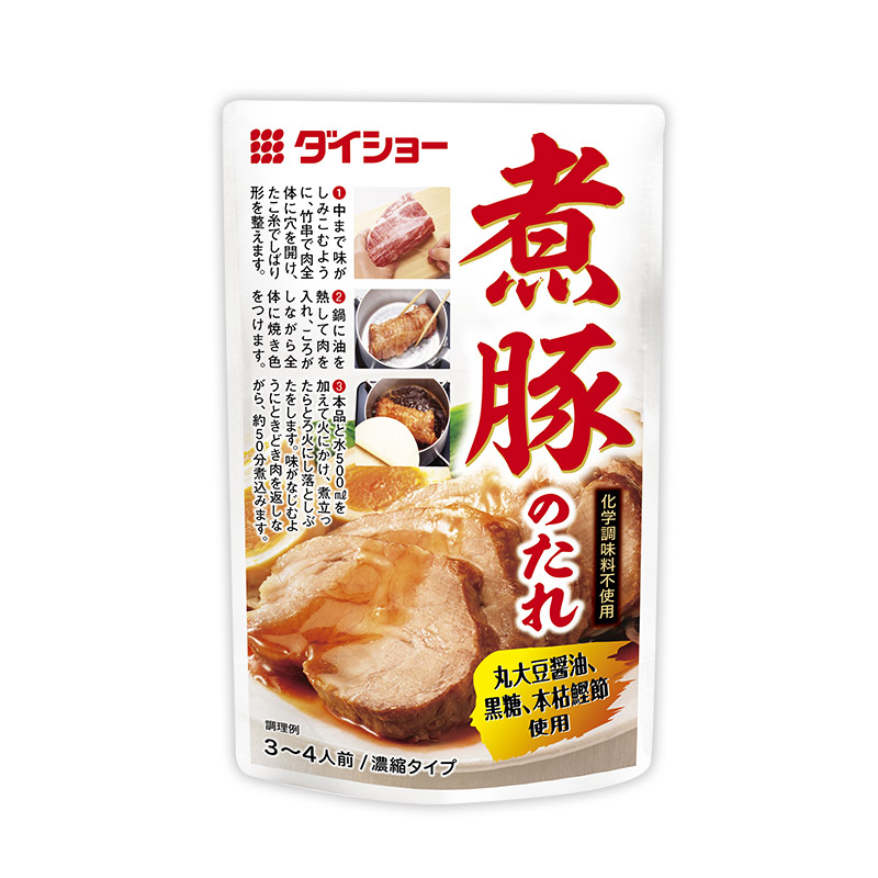 【10袋セット】煮豚のたれ