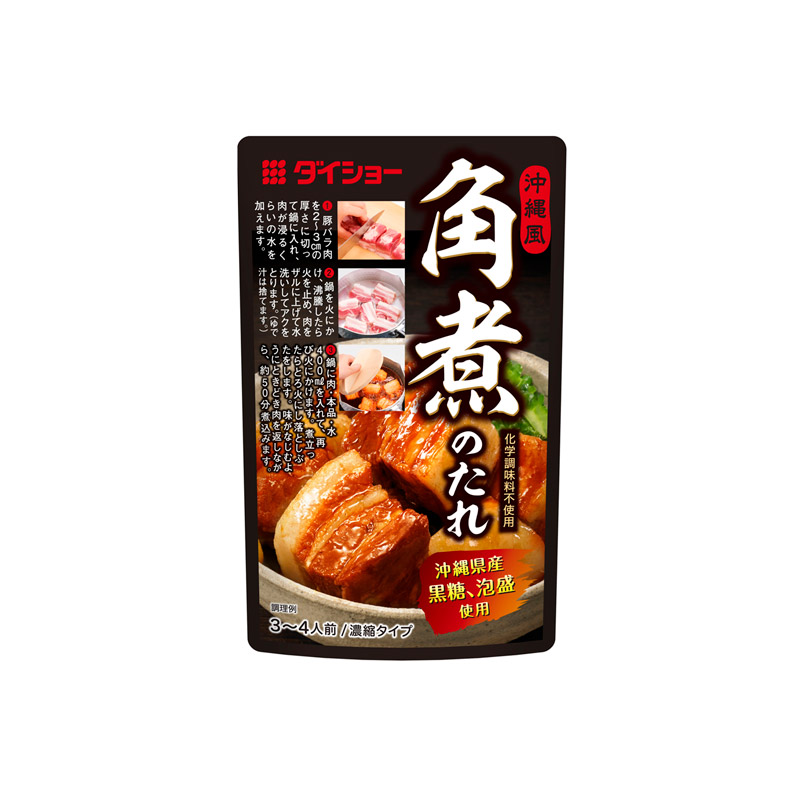 【10袋セット】沖縄風 角煮のたれ