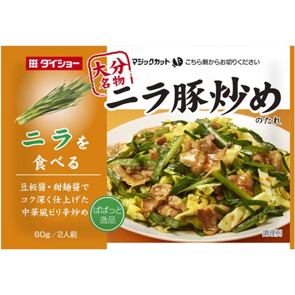 ぱぱっと逸品 ニラ豚炒めのたれ商品画像
