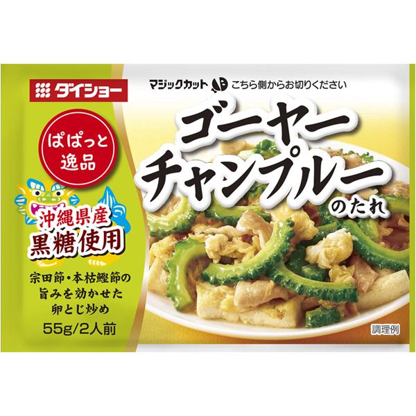 ぱぱっと逸品 ゴーヤーチャンプルー商品画像