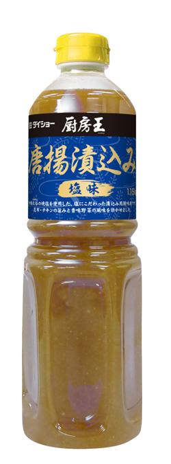 【業務用】厨房王 唐揚漬込み塩味(1本)
