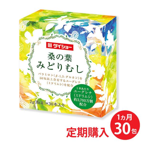 【定期購入】桑の葉 みどりむし(2g×30本入) ※粉末タイプ