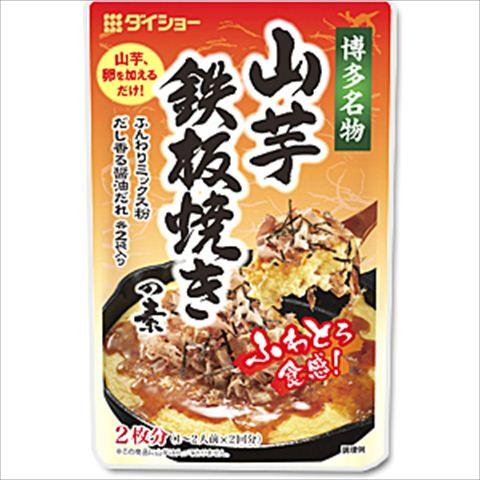 【10袋セット】山芋鉄板焼きの素