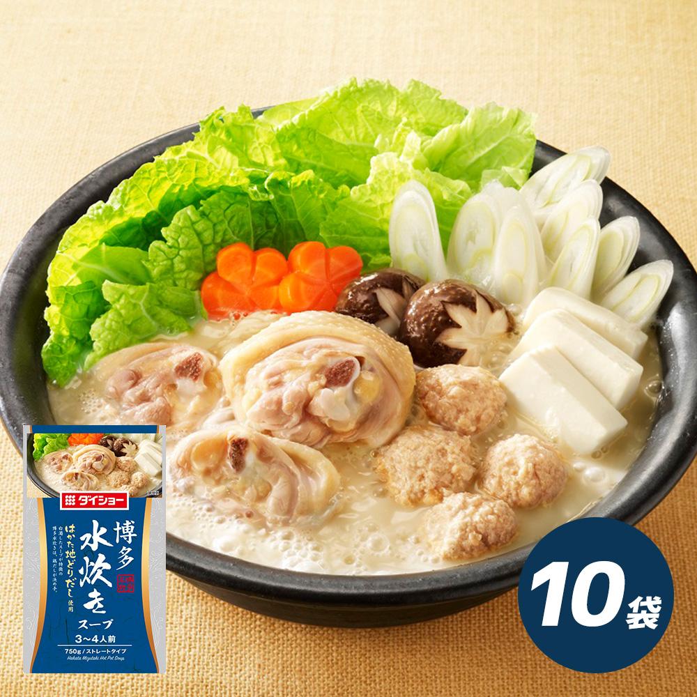 博多水炊きスープ 10袋 セット