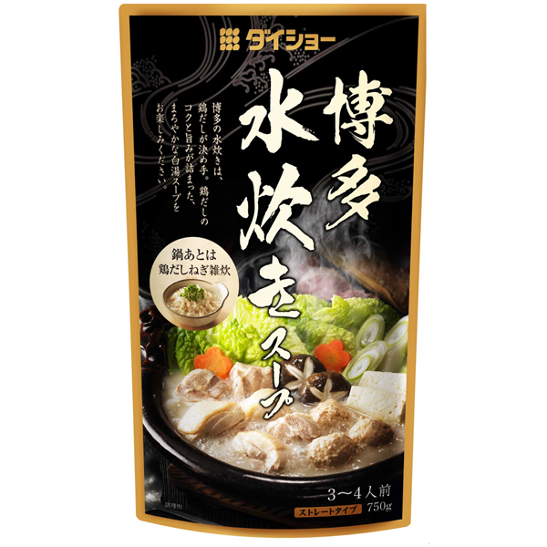 博多水炊きスープ商品画像