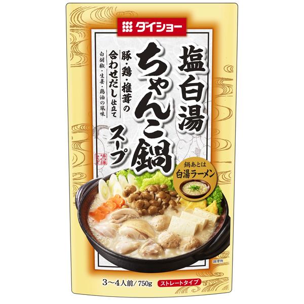 ちゃんこ鍋スープ 塩白湯味商品画像