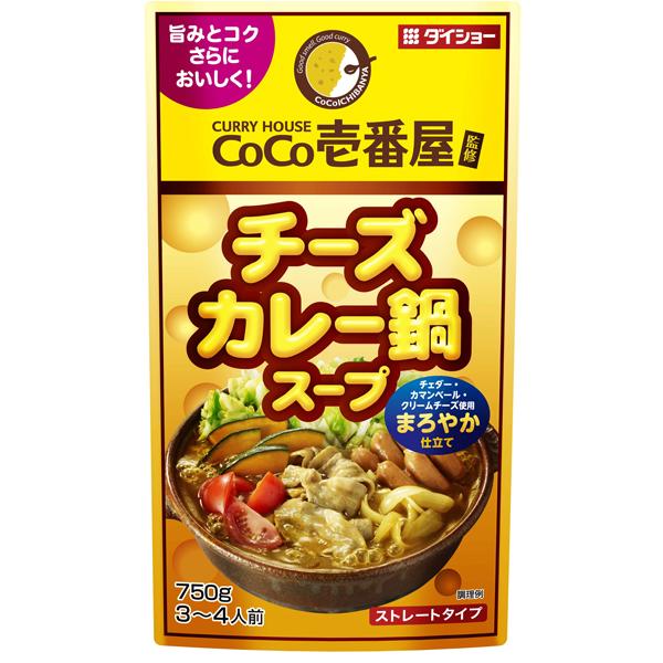 CoCo壱番屋チーズカレー鍋スープ商品画像