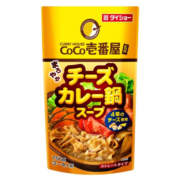 【10袋セット】CoCo壱番屋チーズカレー鍋スープ