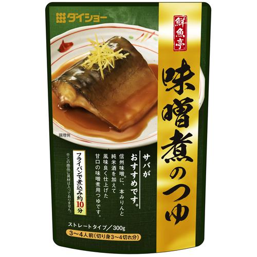 鮮魚亭 味噌煮のつゆ商品画像