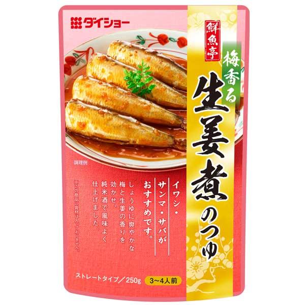 鮮魚亭 梅香る生姜煮のつゆ商品画像