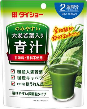 【1袋】のみやすい大麦若葉入り青汁 2週間分