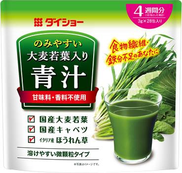 【1袋】のみやすい大麦若葉入り青汁 4週間分
