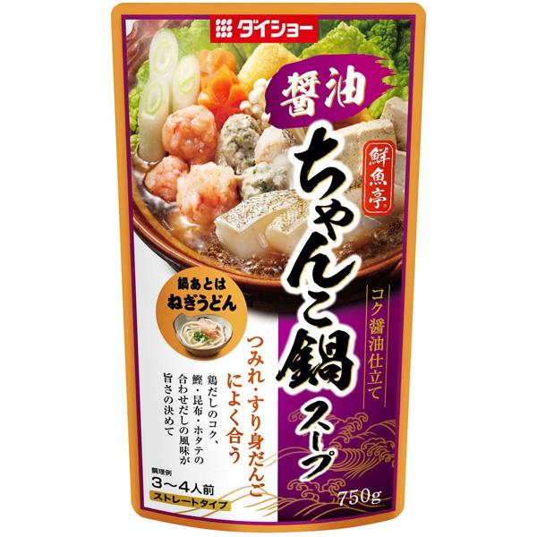 鮮魚亭 醤油ちゃんこ鍋スープ商品画像