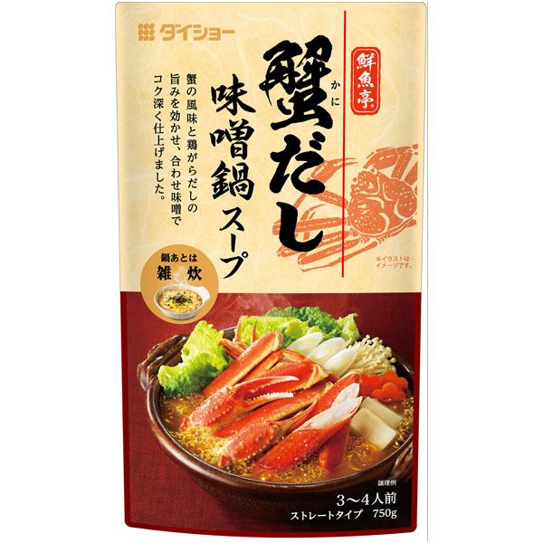 鮮魚亭 蟹だし味噌鍋商品画像