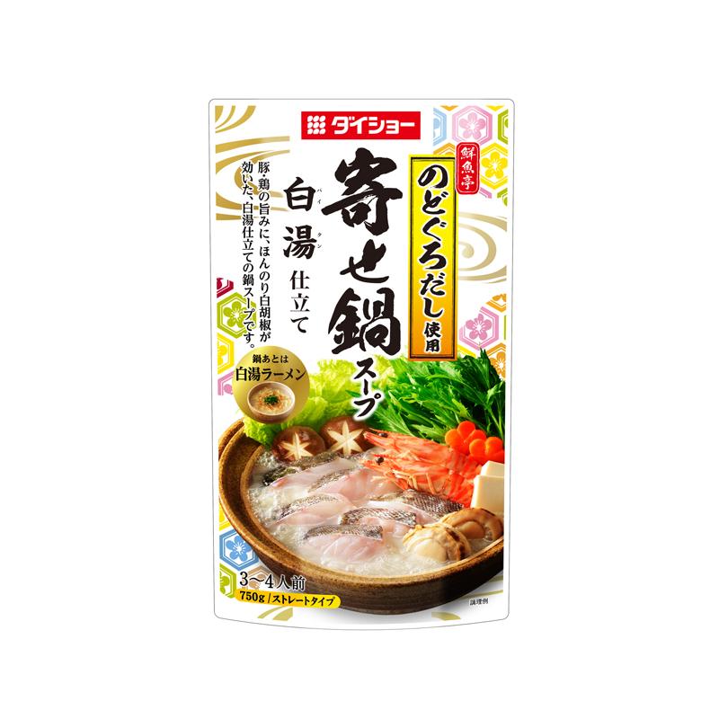 【10袋セット】鮮魚亭 寄せ鍋スープ 白湯仕立て