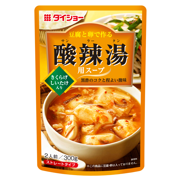 【10袋セット】豆腐と卵で作る 酸辣湯(サンラータン)用スープ