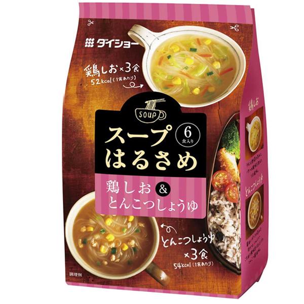 スープはるさめ 鶏しお&とんこつしょうゆ商品画像