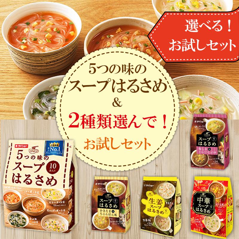 haru3商品画像