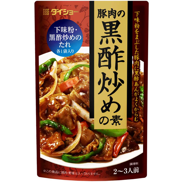 豚肉の黒酢炒めの素商品画像