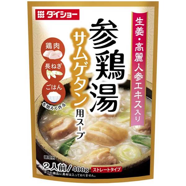 参鶏湯(サムゲタン)用スープ商品画像
