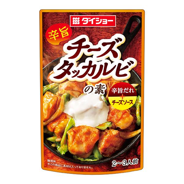 【10袋セット】チーズタッカルビの素