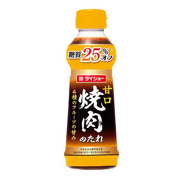 【10本セット】糖質オフ 焼肉のたれ 甘口