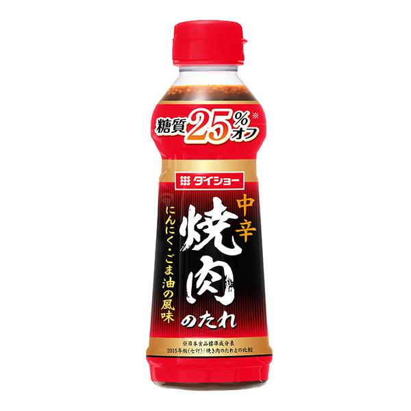 【10本セット】糖質オフ 焼肉のたれ 中辛