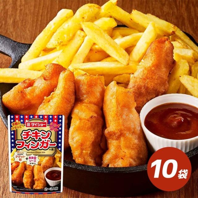 チキンフィンガーの素 10袋 セット