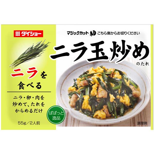 ぱぱっと逸品 ニラ玉炒めのたれ商品画像