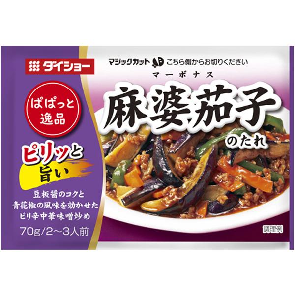ぱぱっと逸品 麻婆茄子のたれ商品画像