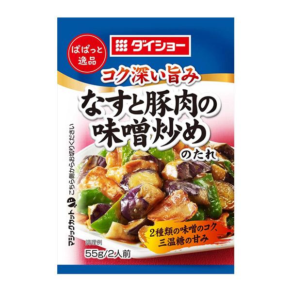 【10個】 ぱぱっと逸品 なすと豚肉の味噌炒めのたれ