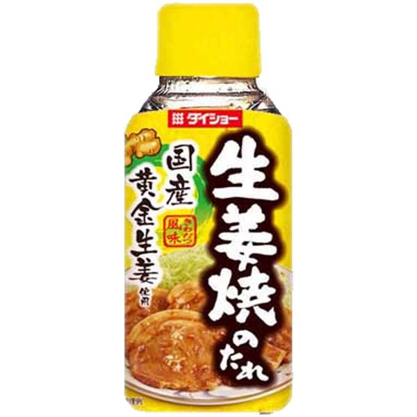 生姜焼のたれ商品画像