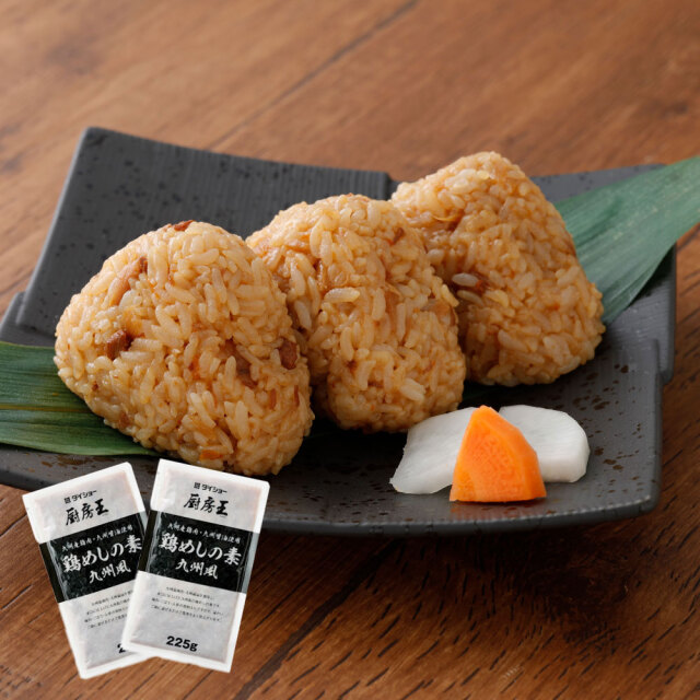 九州産鶏肉使用 厨房王 鶏めしの素 3合用×2袋セット