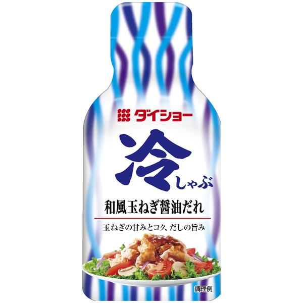 冷しゃぶ 和風玉ねぎ醤油だれ商品画像