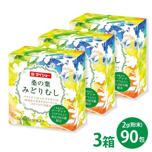 桑の葉 みどりむし 3箱 (2g×90本入) ※粉末タイプ