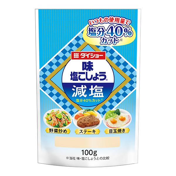 【10袋セット】味・塩こしょう 減塩