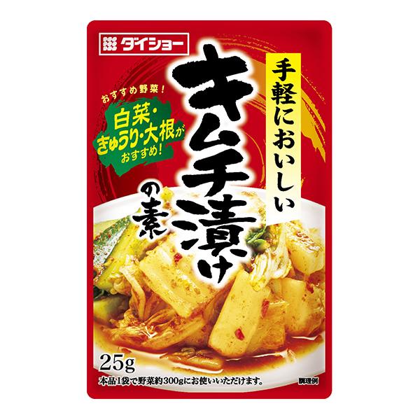 【10袋セット】キムチ漬けの素