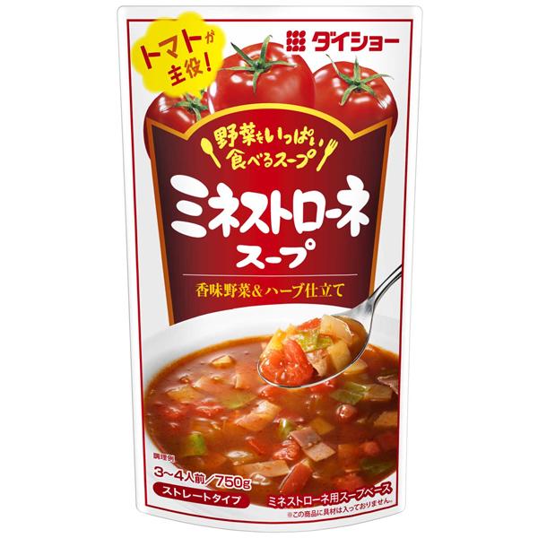 野菜をいっぱい食べるミネストローネ商品画像