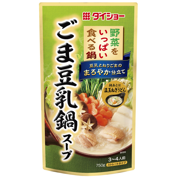 野菜をいっぱい食べる鍋 ごま豆乳鍋R18商品画像