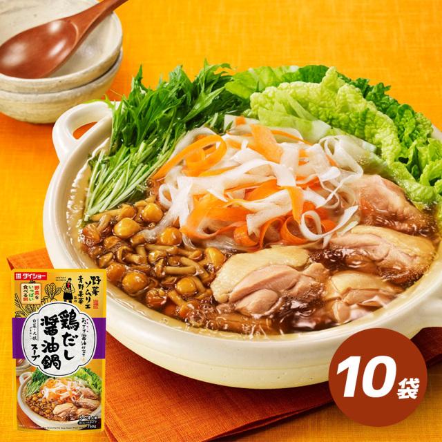 野菜ソムリエ青野果菜監修 野菜をいっぱい食べる鍋 鶏だし醤油鍋スープ 10袋 セット