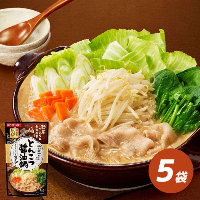 野菜ソムリエ青野果菜監修 野菜をいっぱい食べる鍋 とんこつ醤油鍋スープ 5袋 セット