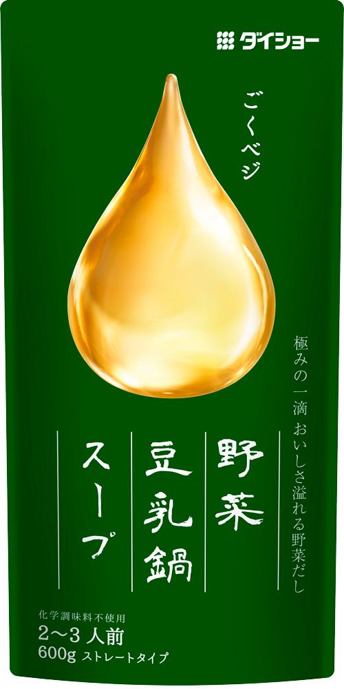 【10個セット】ごくベジ 野菜豆乳鍋スープ