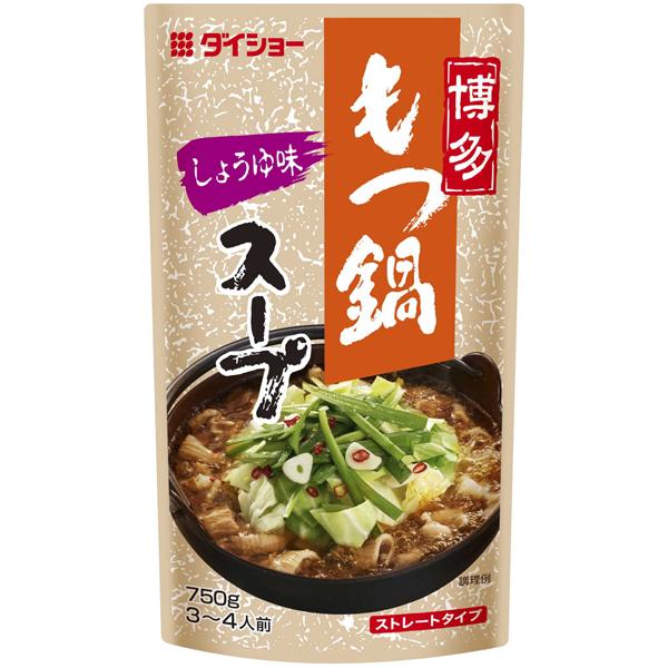 博多もつ鍋スープ しょうゆ味商品画像