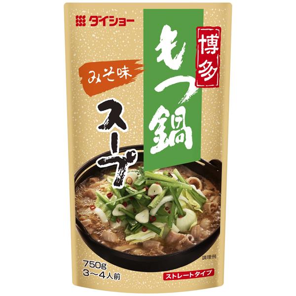 博多もつ鍋スープ みそ味商品画像